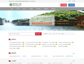 52hotel.net screenshot