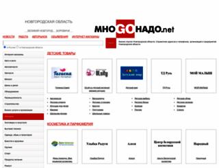 53.mnogonado.net screenshot