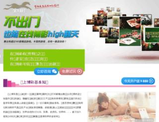 53l64.com.cn screenshot