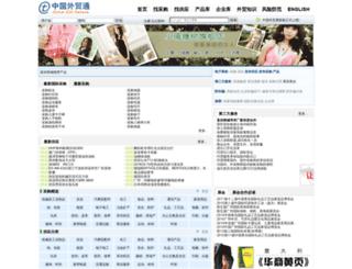 53trade.com screenshot