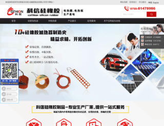 542tl.com screenshot