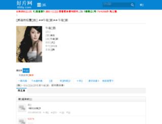 543q.com screenshot