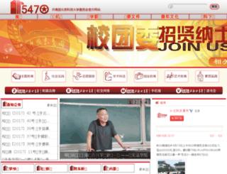 5470.cn screenshot