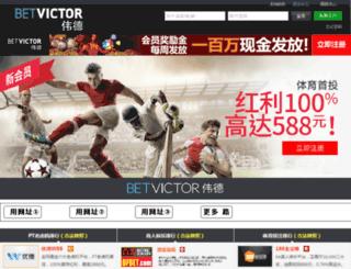 54xunjia.com screenshot
