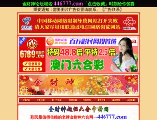 552567.com screenshot
