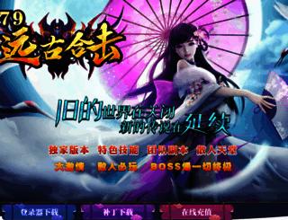 556wan.com screenshot