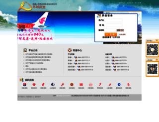 5577777.cn screenshot