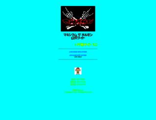 55mth.com screenshot