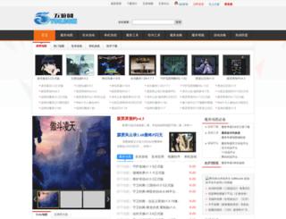 55you.com screenshot
