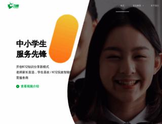 566213.ciwong.com screenshot