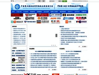 56ec.org.cn screenshot