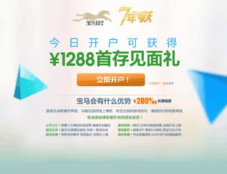 57l59.com.cn screenshot