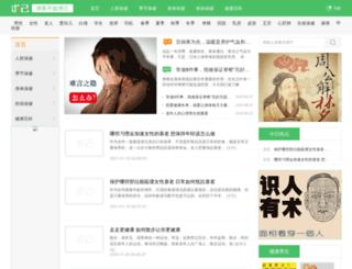 581518.com screenshot