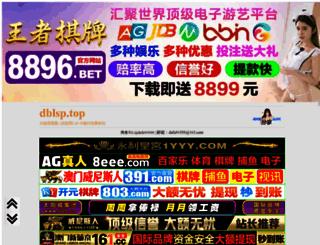 592cn.com screenshot