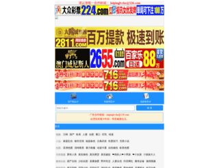 5abx.cn screenshot