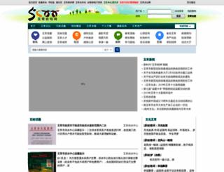 5cxx.com screenshot