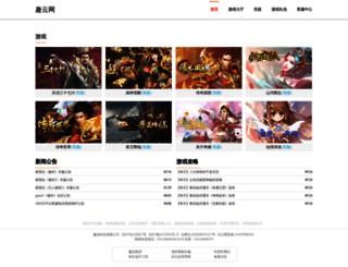 5ding.com screenshot
