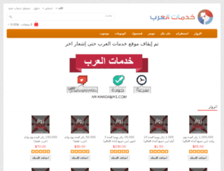 5dmatal3rb.com screenshot