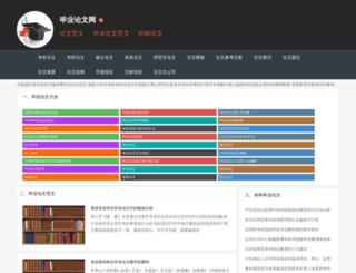 5ewy.com screenshot