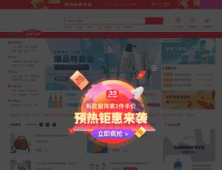 5fanli.com screenshot