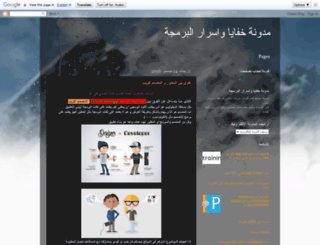 5fayawasraralbmja.blogspot.com screenshot