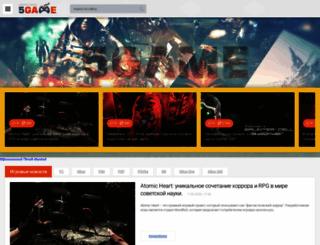 5game.su screenshot