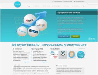 5igorsk.ru screenshot
