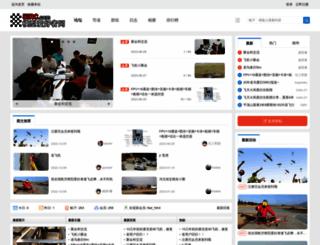 5irc.com screenshot