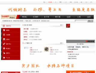 5les.cn screenshot