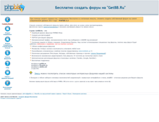 5nx.org screenshot