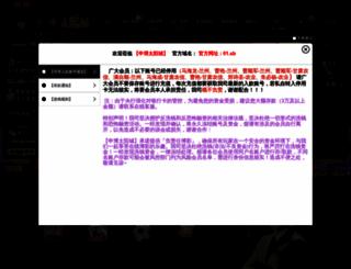 5ru.com screenshot