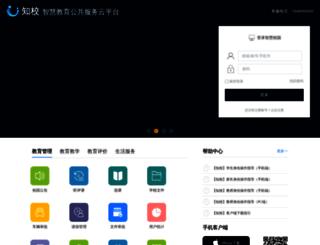 5xiaoyuan.cn screenshot