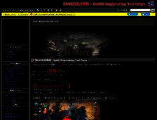 603ec.swiki.jp screenshot