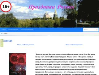 62holiday.ru screenshot