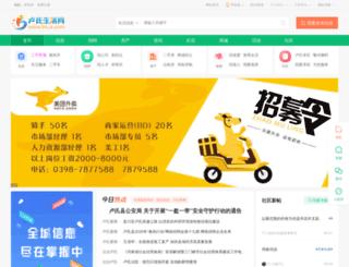 64ee.com screenshot