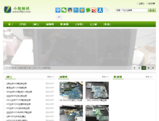 64pc.com screenshot