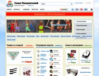 64pokupki.ru screenshot