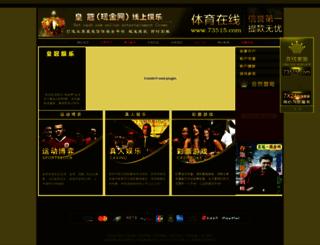 6666hg.com screenshot