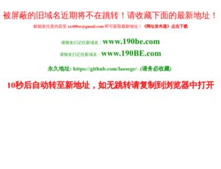 667ce.com screenshot