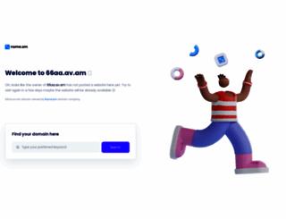 66aa.av.am screenshot