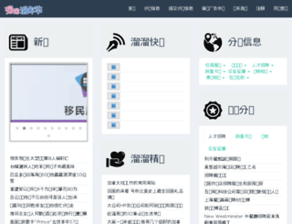 66van.com screenshot
