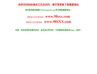 679bo.com screenshot