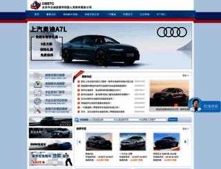 68011866.com screenshot