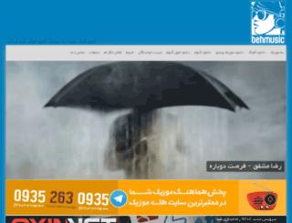 6behmusic.com screenshot