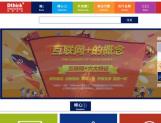 6m88.com screenshot