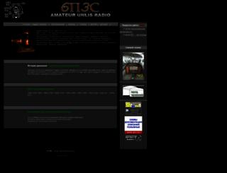 6p3s.ru screenshot