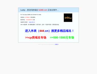 6x888.com screenshot