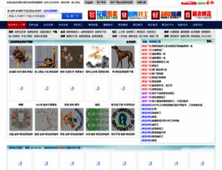 6xiu.com screenshot