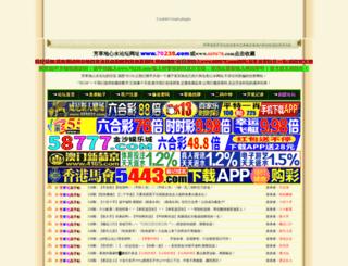 70238.com screenshot
