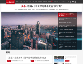 70chun.com screenshot